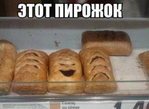 Лучшие анекдоты