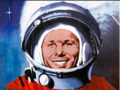 Картинки-поздравления с Днем космонавтики