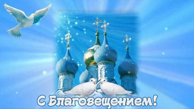 Благовещение Пресвятой Богородицы - картинки красивые бесплатно