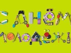Картинки с Днем Молодежи с поздравлениями (красивые и прикольные)