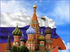 День России - картинки поздравления скачать бесплатно