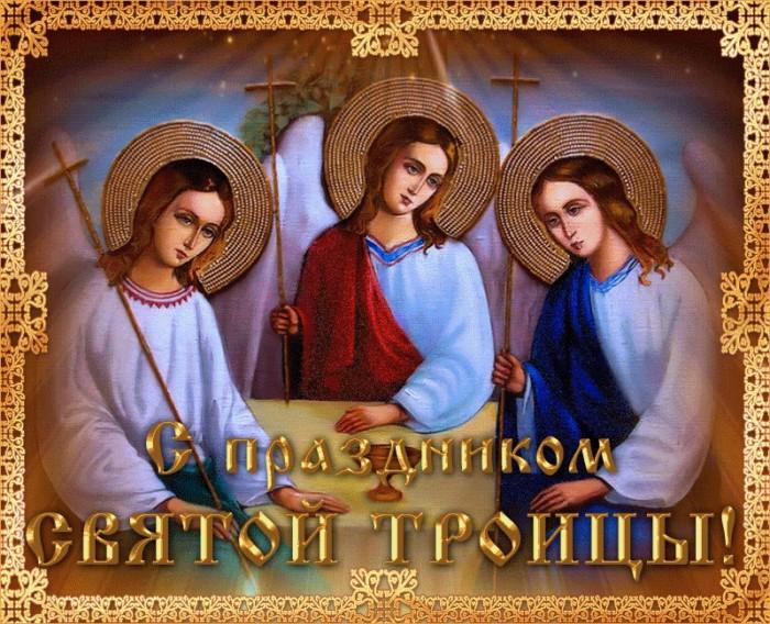 Оригинальные картинки поздравления с Троице