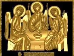 Красивые поздравления с Троицей в картинках