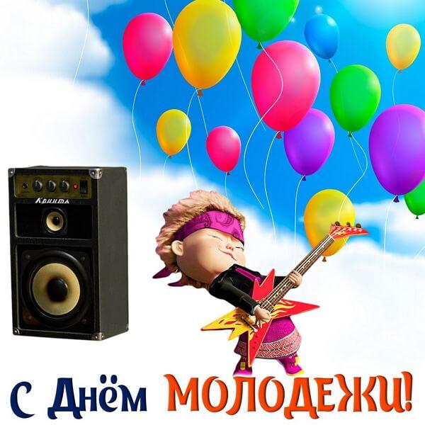 Бесплатные картинки с Днем молодежи скачать