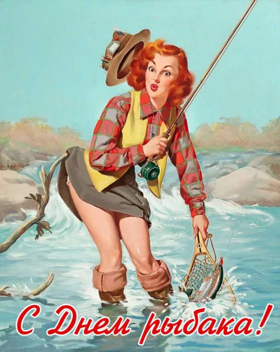 Прикольные картинки с Днем рыбака с девушками