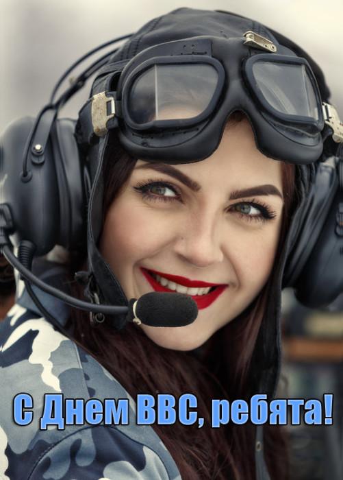 Картинки с Днем ВВС с девушками