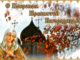 Покров Пресвятой Богородицы - красивые картинки скачать бесплатно