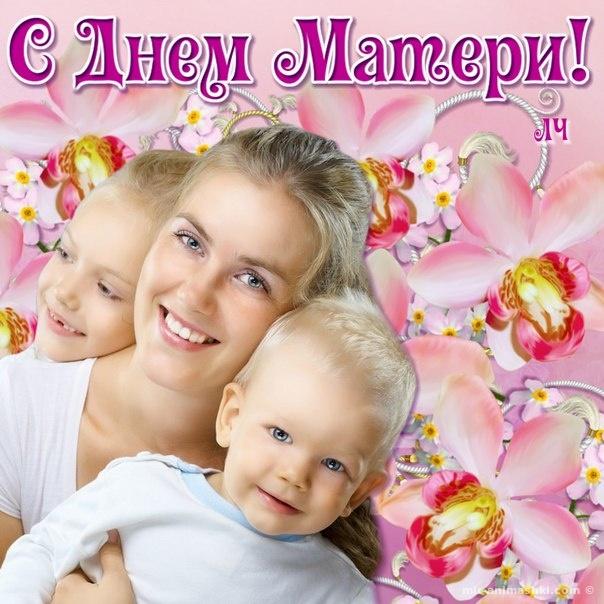 С Днем матери - картинки скачать бесплатно