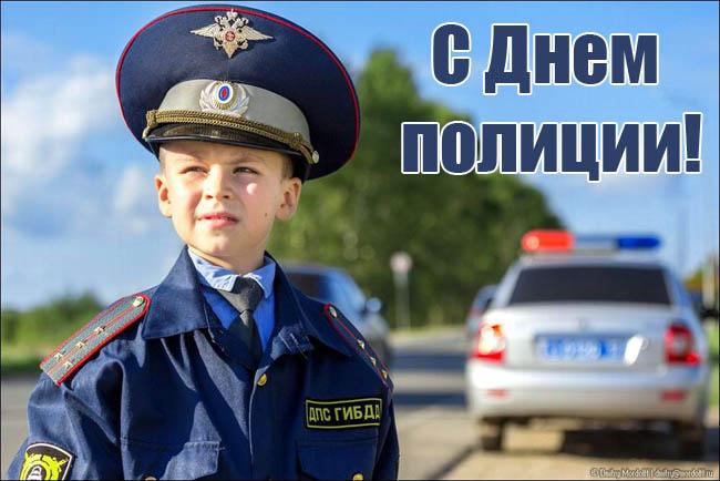Лучшие прикольные поздравления с Днем полиции