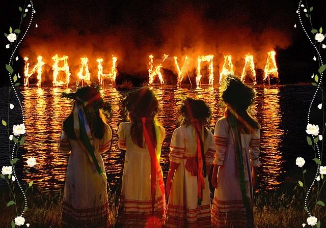 Праздник Иван Купалы: история праздника, обряды, традиции и поверья