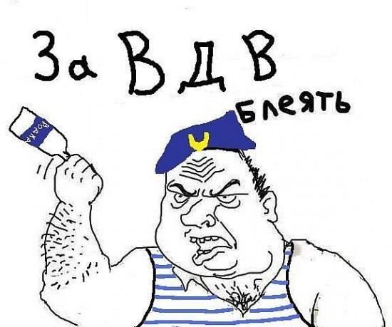 Анекдоты про ВДВ и десантников смешные до слез