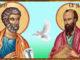 Открытки и картинки с Днем Петра и Павла
