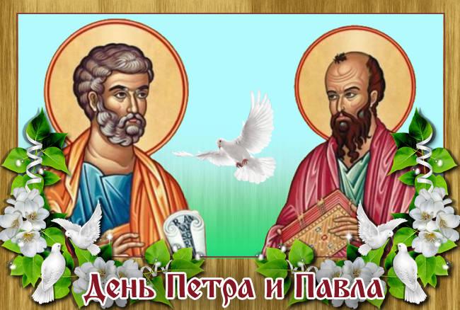 Красивые открытки и поздравления с Днем Петра и Павла