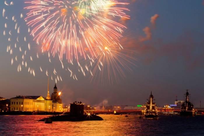 Программа мероприятий на День ВМФ 2020