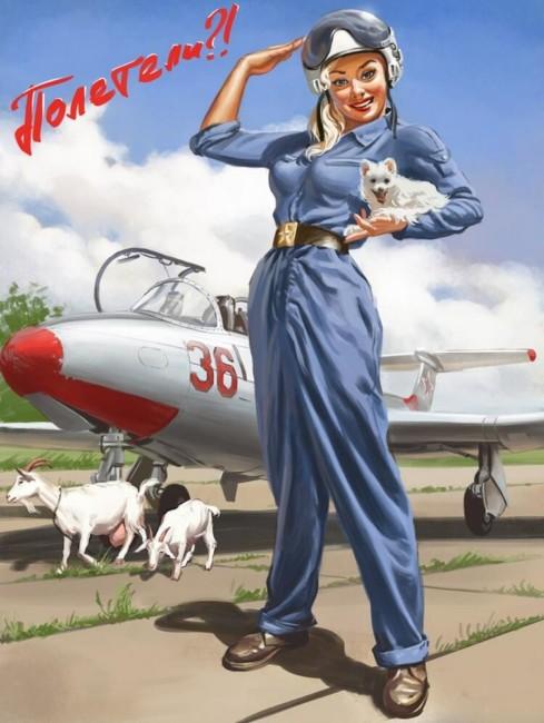 Прикольные картинки и открытки с Днем ВВС