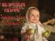 Открытки и гифки на Яблочный Спас красивые