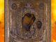 ПРаздник иконы Казанской Богоматери 4 ноября