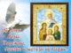 Самые красивые поздравления с праздником Веры Надежды Любови и Софии