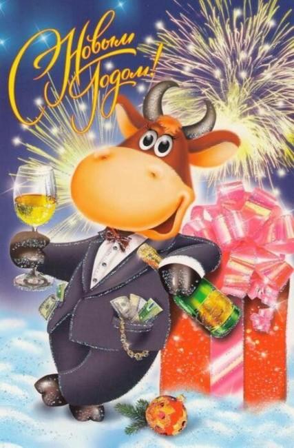 Прикольные открытки с Новым годом Быка