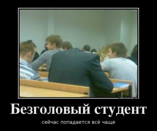 Прикольные и смешные картинки про сессию ко Дню студента