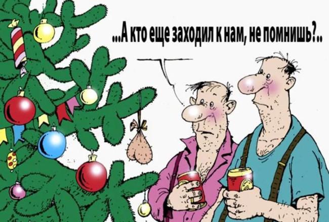 Приколы и шутки про Старый Новый год
