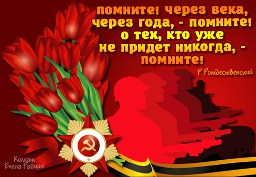 С Днем Победы 9 мая картинки