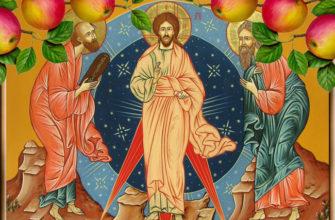 Яблочный Спас: история праздника, традиции, приметы и поверья